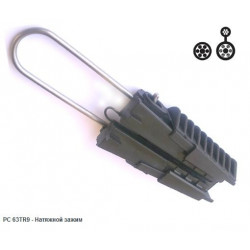 Зажим натяжной PC 63TR9 для кабеля с тросом