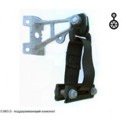 Поддерживающий комплект ESMS D для кабеля с тросом