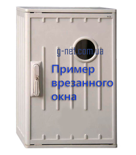 Гермобокс пластиковый 260x400x250