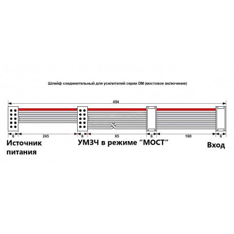 Соединительный шлейф для создания мостовой схемы включения