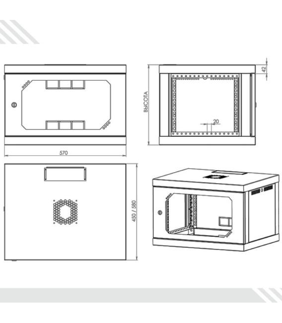 18U 600x580 Шкаф серверный телекоммуникационный