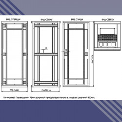 42U 600x800 усиленный серверный шкаф