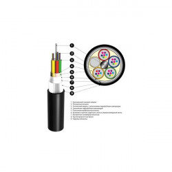 Подробнее оОптический кабель ОКП 7,0кН 96 волокон