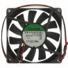 Вентилятор KD1208PHB1.13 80x80x15 мм
